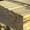 Продажа доски обрезной, бруса вагонами. - Изображение #2, Объявление #516431