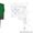Долбёжная головка ГД-1,  для фрез станков #1182438