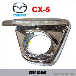 MAZDA CX5 CX-5 ДХО светодиодные дневные дневного света СВЕ 674MZ - Изображение #1, Объявление #835629