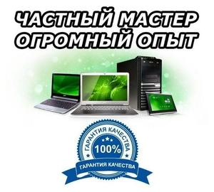 Ремонт принтеров компьютеров заправка тонером - Изображение #1, Объявление #1663933