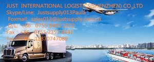 Быстрая доставка грузов из Шэньчжэнь Китая в Алмалык - Изображение #1, Объявление #1682566